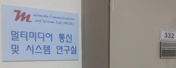MCSL_Office